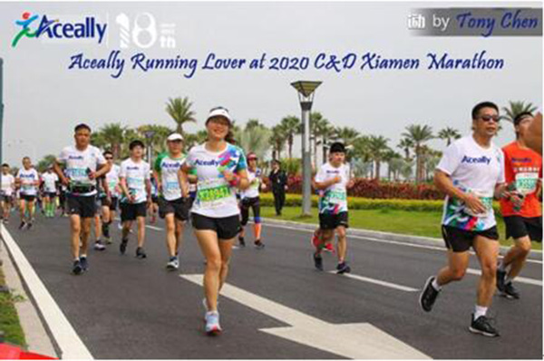 "Aceally Sports Heroes Compete for the ""Heron"" and Build the Xiamen Marathon in 2020"