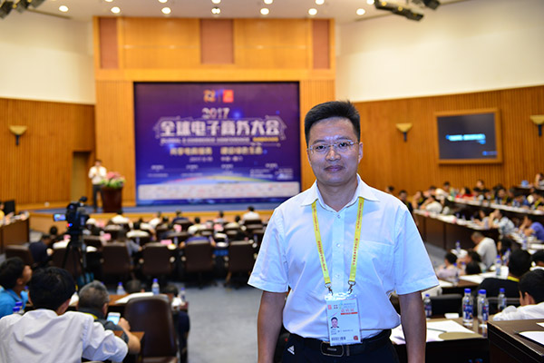 GLOBAL-E-COMMERCE-CONFERENCE-01