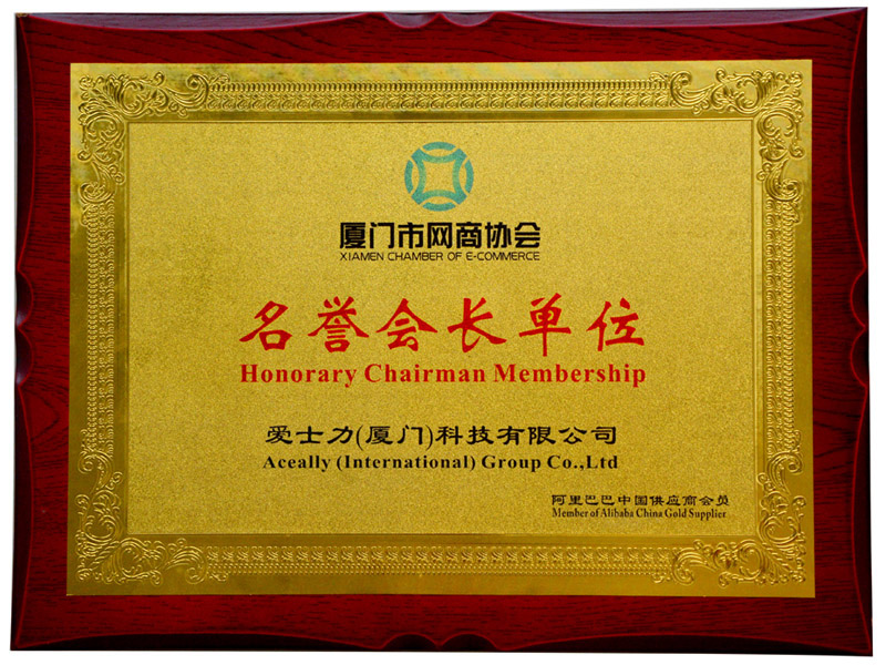 Honorary Chairman Membership