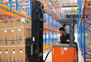 Push back pallet racking video