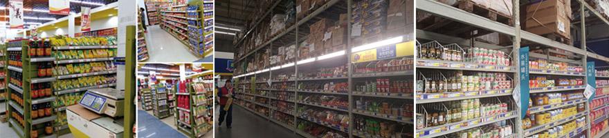 Supermarket-rack