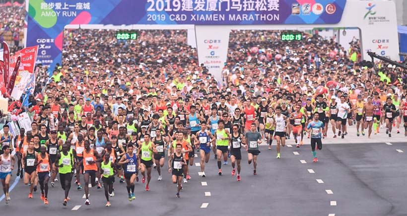 Xiamen International Marathon—Love Running, Love The City