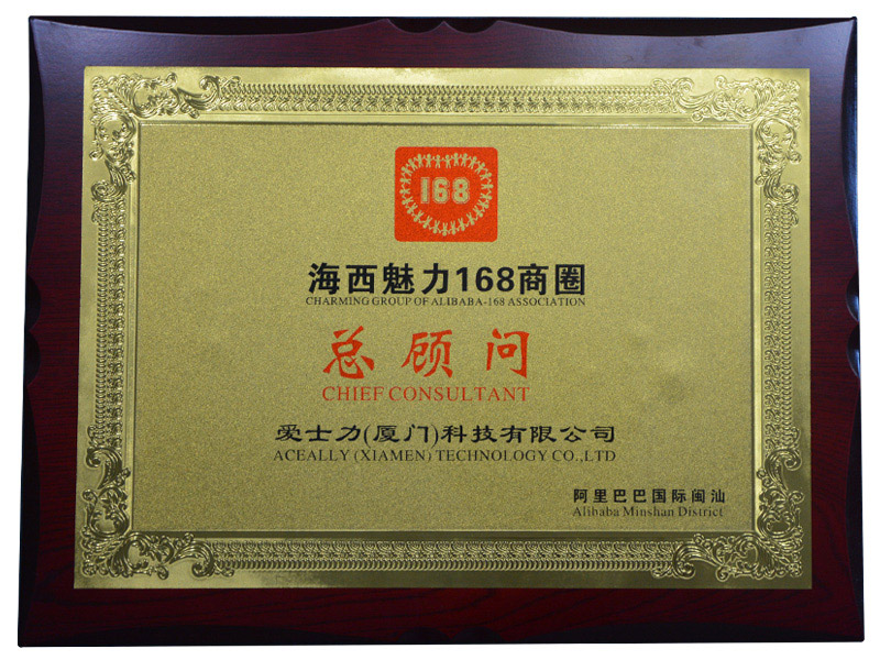 Charming Group Of Alibaba-168 Association