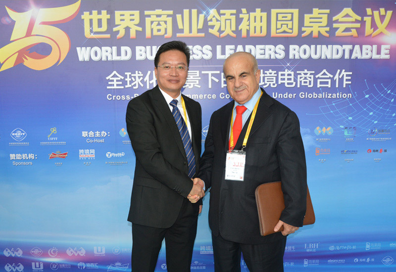 Victor Wong with Ghazi Abu Nahl the President,World Trade Centers Association(WTCA)