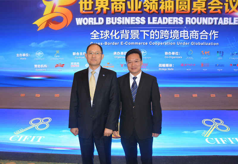 Victor Wong  with Lu Pengqi(Vice Chairman, China Council for the Promotion of International Trade(CCPIT))