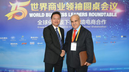 Victor Wong was invited to join the World Business Leaders Roundtable